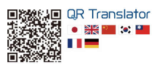 The Uchiko Stroll - QR Translator