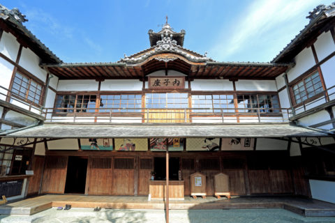 Uchiko-za Theatre (National Important Cultural Asset )
