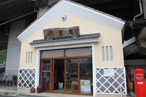 Tourist information office Tabirian