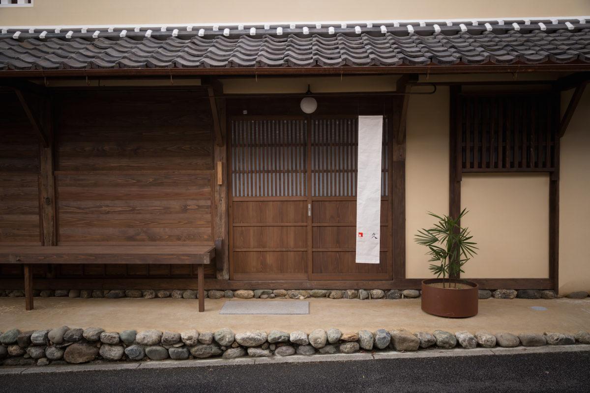 UCHIKO - Inn Hisa