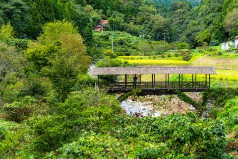 Tamaru Bridge-The covered bridge