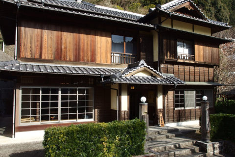 Japanese Inn Ōse-no-yakata