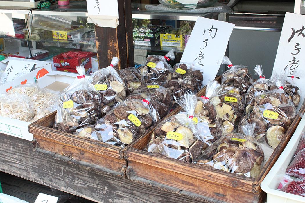 Shop Kōno (Dried Food and Fruits)