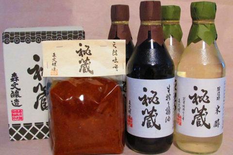 Moribun Brewing Corporation (Miso & Soy Sauce)