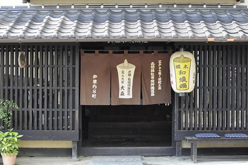 Japanese Candle Maker Ōmori