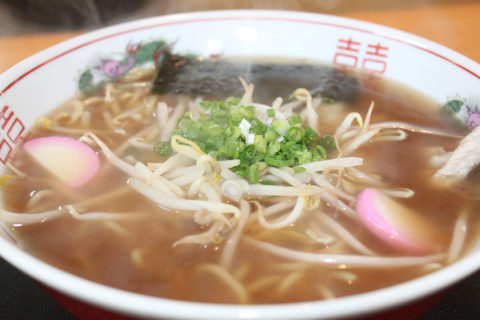 Higiri-Shokudo