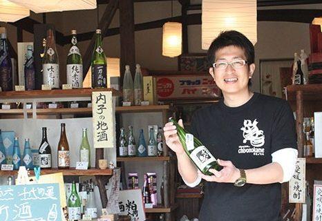 Kura (Speciality Store for Sake & Japanese Spirit)
