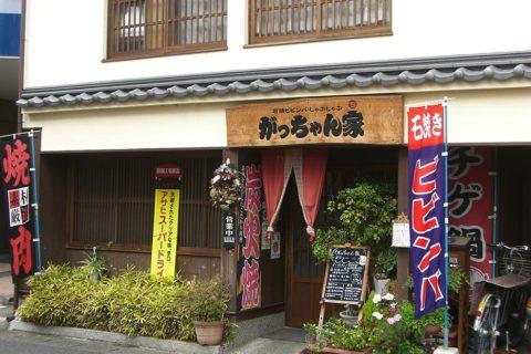 Gacchanchi (Japanese BBQ)