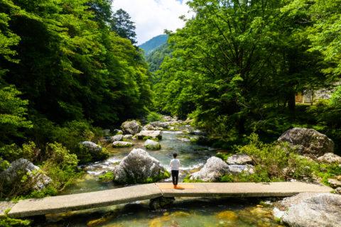 Odamiyama Valley