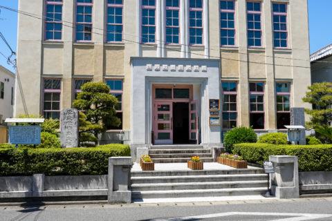 Uchiko Town Visitors' Centre