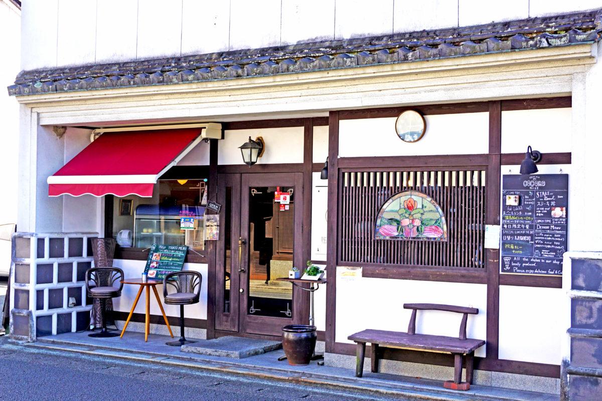 Restaurant Cocoro
