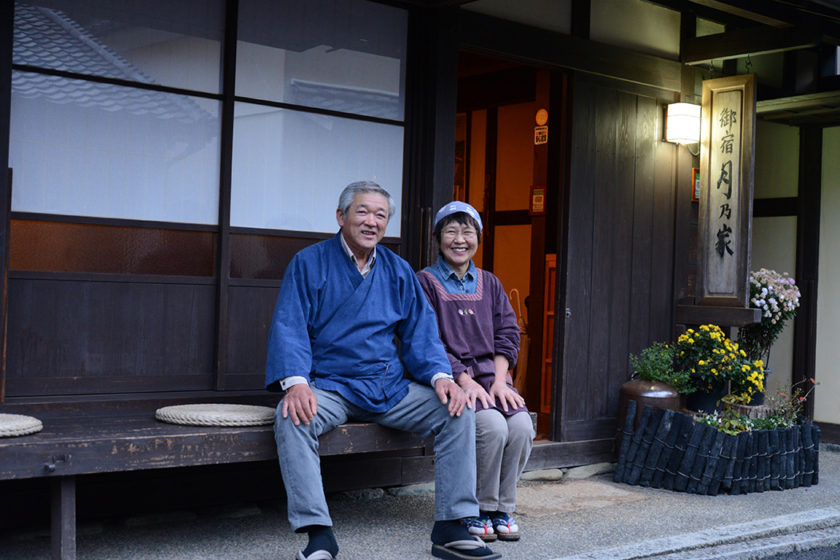 The owners of the inn, Mr. and Mrs. Yamaguchi