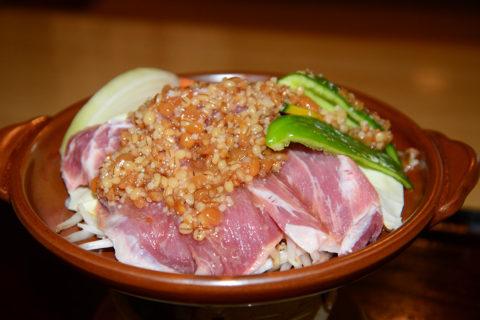 Yakumo (Japanese style pub)
