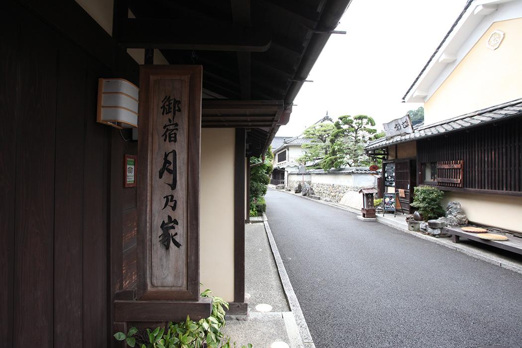 Japanese Inn Tsuki-no-ya