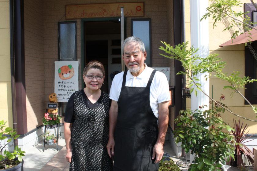 The owner couple, Mr.&Mrs. Fujimoto