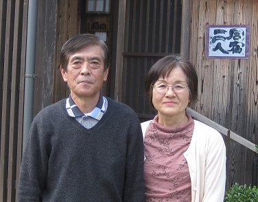 The owner couple, Mr.&Mrs. Inada