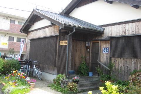 Pilgrimage House YAMAMOMO
