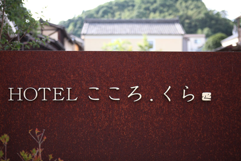 Private inn limited to 2 groups per day