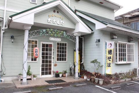 Okonomi-House Oshita