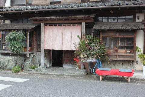 Inariya (Local Cuisine)