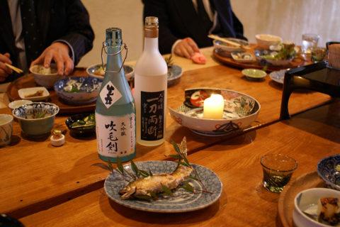 Sakaroku Sake Brewery