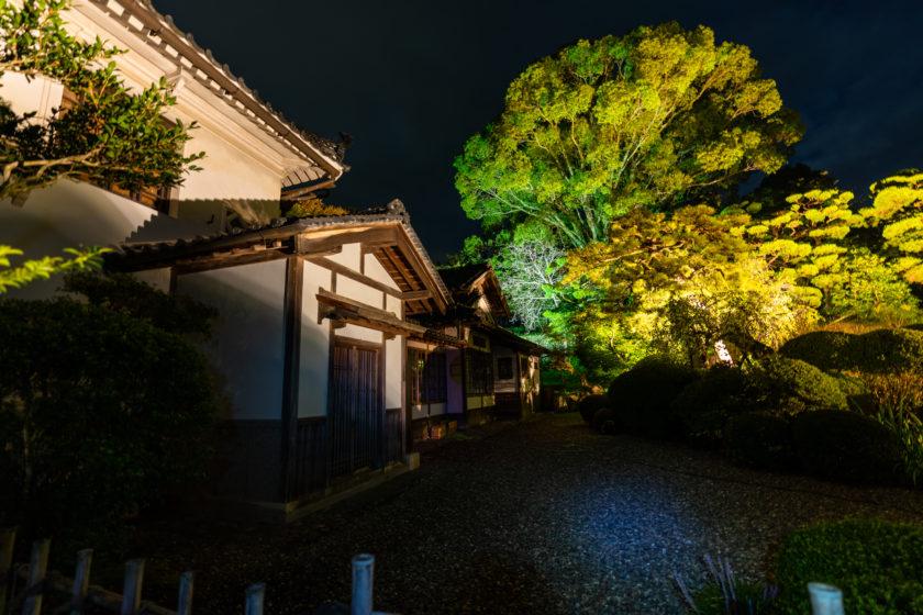 Honhaga residence (Garden entering only)