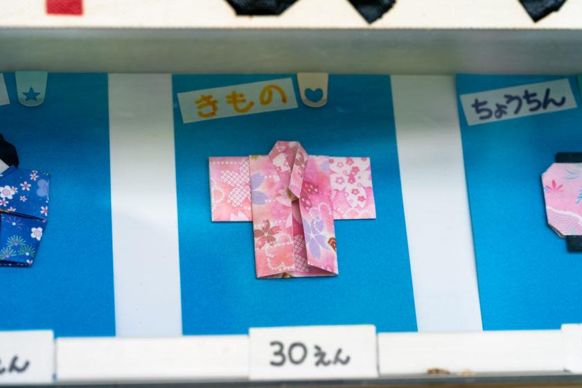 Kimono 30 yen