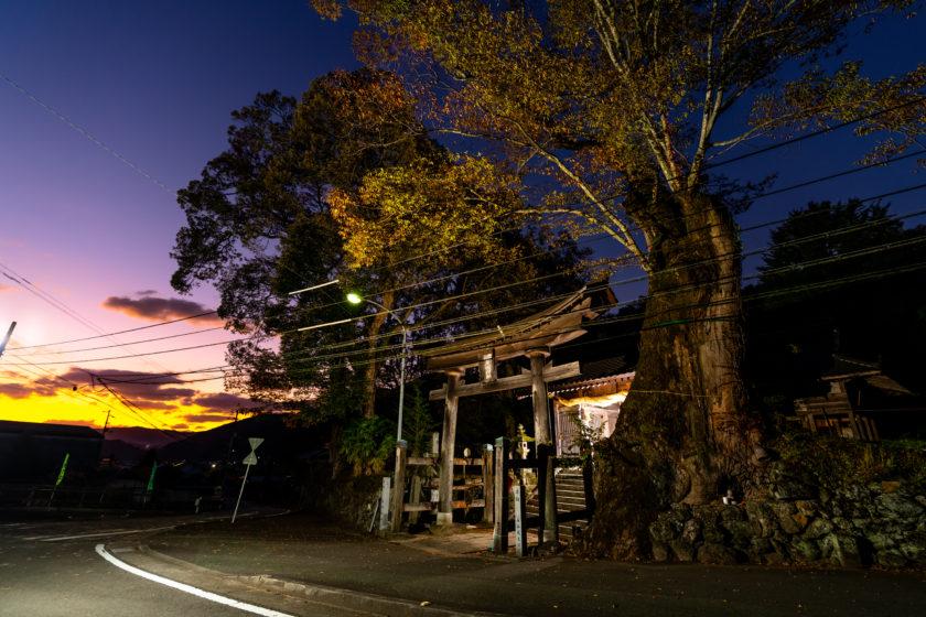Hirose Shrine