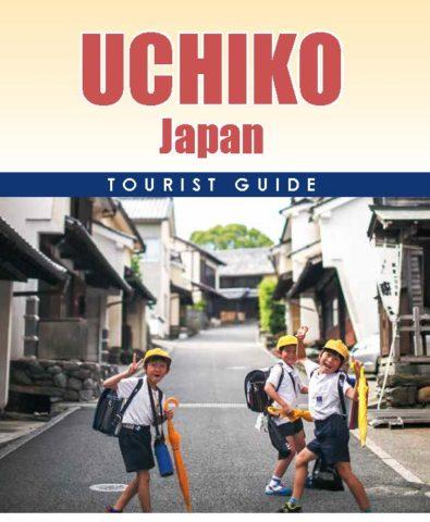 UCHIKO TOURIST GUIDE