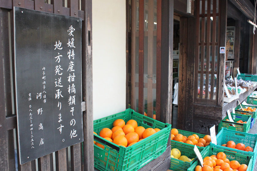 Souvenirs of Uchiko and Ehime!