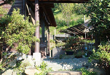 Green Tourism Satoyama