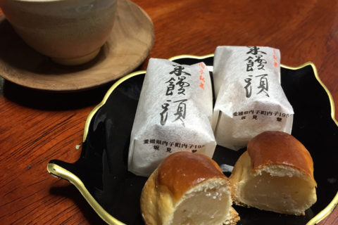 Sakami-kigetsudō (Sweets)