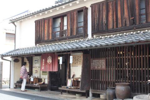 Atarashi-ya (Gifts)