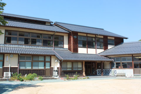 Nagata Mountain School – Holiday Home