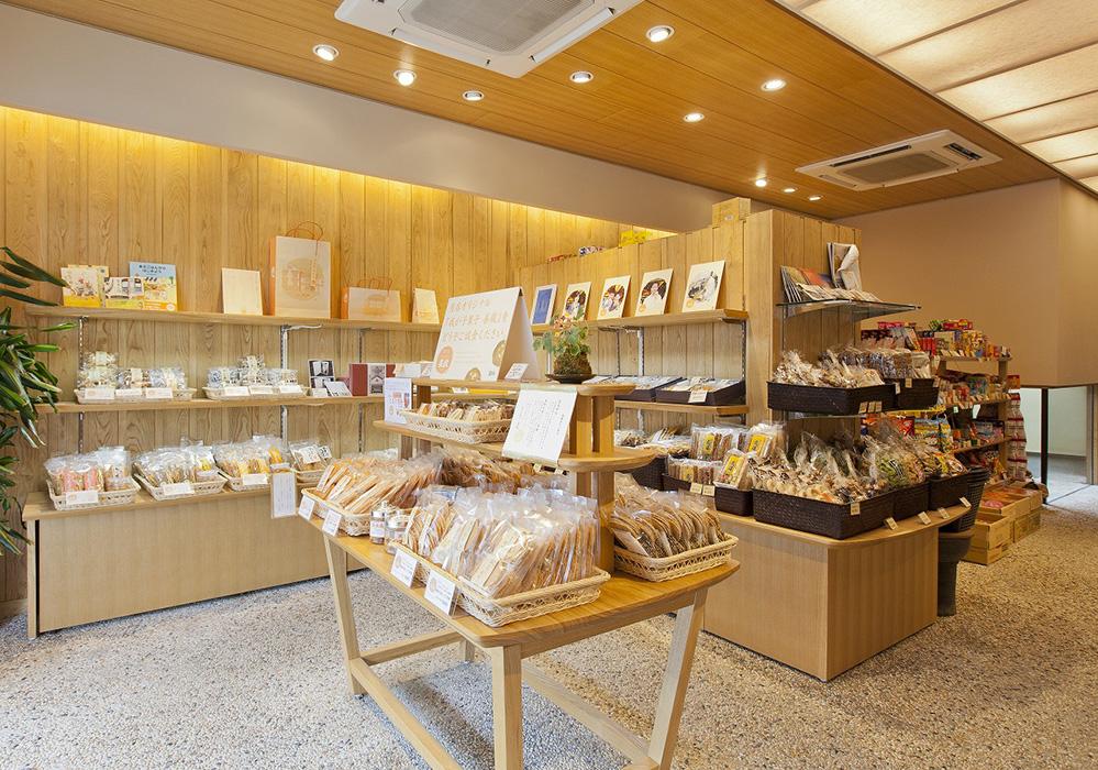 Miyaei (Sweets and Tableware)