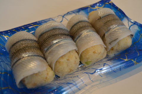 Fresh Fish Retailer Katsumori