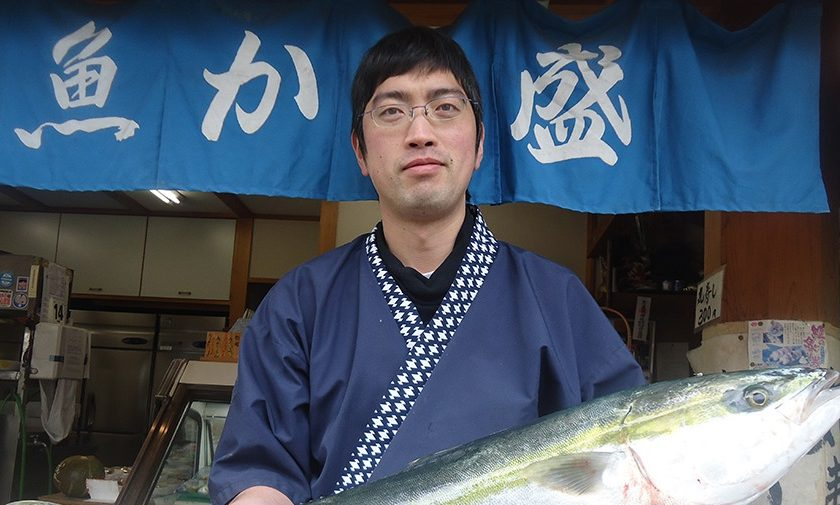 Every day fresh fish is brought directly from Yawatahama.