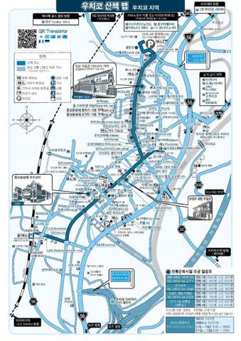 Walking map -Korean-