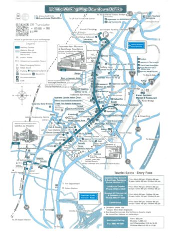 Walking map -English-